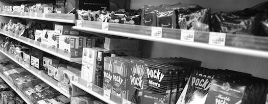 「売り上げ イコール 会社の勢い」を疑え。